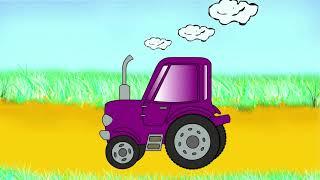 Мультик про трактора. Изучаем цвета вместе с тракторами