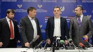 Подведены итоги выборов в самопровозглашённых ДНР и ЛНР