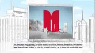 Банк Москвы кредит онлайн заявка