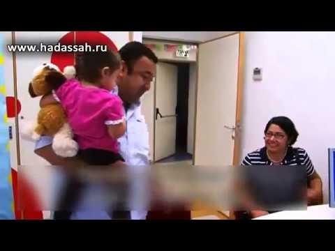 Лечение в Израиле - Клиники Израиля