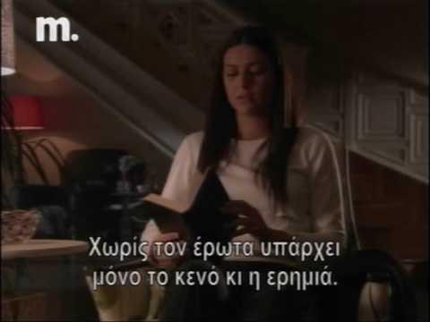 Xilies kai Mia Nyxtes (2006) – turkish series greek subtitles