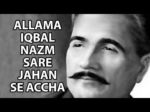 ALLAMA IQBAL NAZM - SARE JAHAN SE ACCHA HINDOSTAN HAMARA (URDU POETRY)