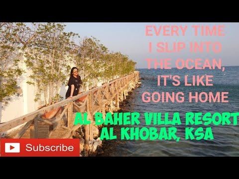Al Baher Beach Villas, Al Khobar