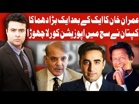 On The Front with Kamran Shahid | 22 November 2018 | Dunya News