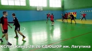 Гандбол. КСЛИ (Киев) - Мотор (Запорожье) - 32:34 (2-й тайм). Турнир в г. Хмельницкий, 2002 г. р.