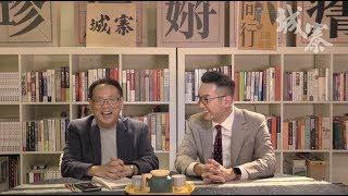 時空錯對 惡法回魂 VAMPIRE RESURRECTION - 05/09/19 「彌敦道政交所」1/3