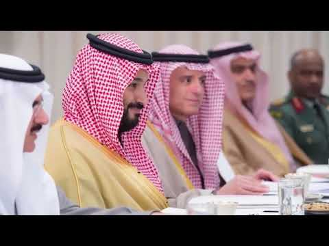 The word Crown Crown Prince Mohammed bin Salman to US Secretary of Defense at the Pentagon