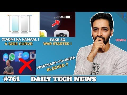 Facebook-Whatsapp Merg Blocked,FAKE 5G,OPPO F11 Pro,Indian Smrtphone Growth,Pixel 4,Nokia 9-#761