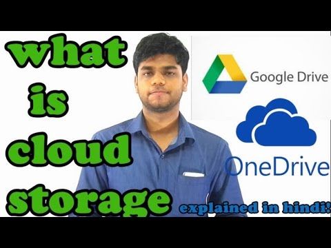 [ हिन्दी ] what is cloud storage and what it does ?? explained
