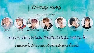 Video [Karaoke-Thaisub] Spring Day (Japanese ver.) – BTS download MP3, 3GP, MP4, WEBM, AVI, FLV Juni 2018