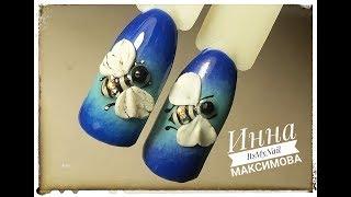 🐝 ПЧЕЛА на ногтях 🐝 ГРАДИЕНТ на ногтях 🐝 ЛЕПКА гель пластилином IMPULS 🐝 дизайн ногтей гель лаком 🐝