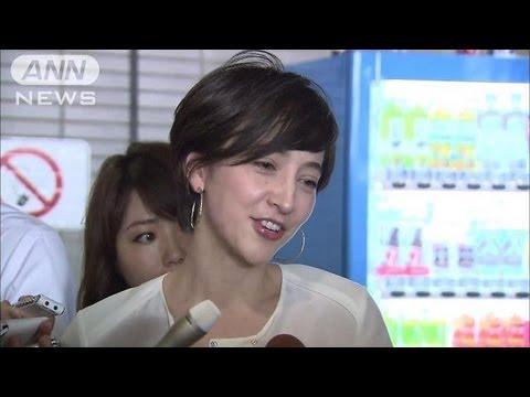 滝川クリステルさん帰国 「おもてなし」で五輪招致(13/09/10)