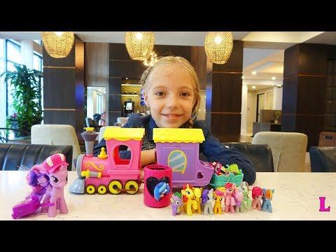 Распаковка Май Литл Пони паровозик/Приключения МЛП/My Little Pony train