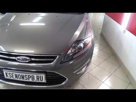 Ford Mondeo bi led leda PHILIPS H11