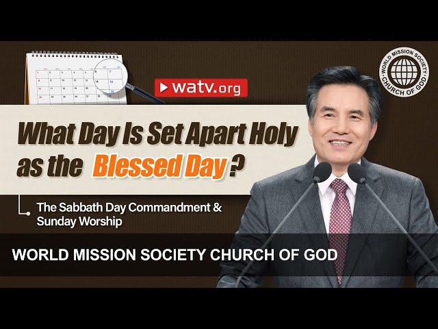 The Sabbath Day Commandment & Sunday Worship | WMSCOG, Church of God
