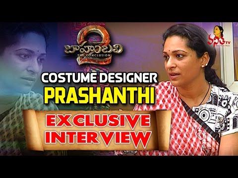 Baahubali 2 Costume Designer Prashanthi Exclusive Interview || Vanitha TV
