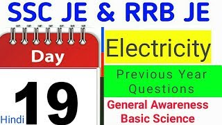 Day 9 ~ Electricity || Previous Year Questions || SSC JE & RRB JE Preparation~ Hindi || Awareness