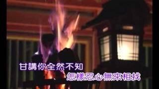 蘇錦煌_孤夜戀歌/曲/蘇凱/詞/蘇錦煌/唱:2011
