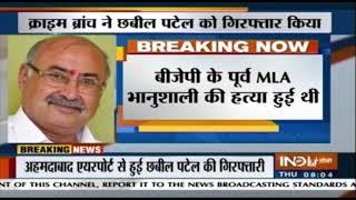 2 Arrested In Former Gujarat Lawmaker Jayanti Bhanushali's Killing