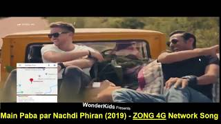 Main Paba par Nachdi Phiran (2019) || ZONG 4G Network || Official Song