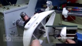 Настроювання верстата для намотування якоря електродвигуна повітряного компресора