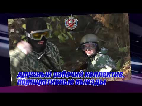 Курсы обучение в СПб
