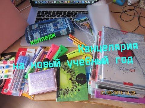 ОТДИС г. Екатеринбург