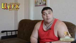 Силач Дмитрий Халаджи о секретах физической силы