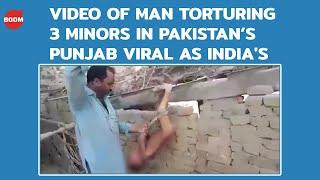 मैन यातना देने 3 नाबालिगों पाकिस्तान के पंजाब में वायरल के रूप में भारत और का वीडियो 39