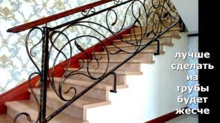 Как установить столбы для кованых перил на лестнице если нельзя сверлить ступени, технология монтажа