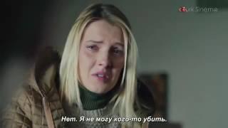 Черная любовь Сады грёз русские 19 серия