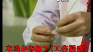 空気を読まないゴロリ【ワクワクさん】 字幕 面白い!! thumbnail