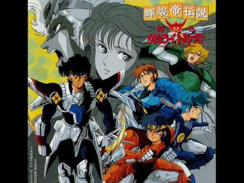 Ronin Warriors Kikoutei Densetsu - Mukara no Theme Mukara's Theme