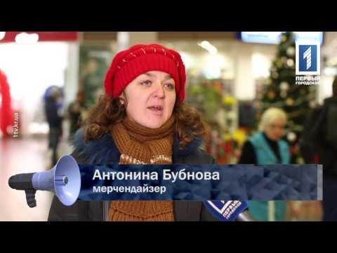 hochu-seksa-po-telefonu-dnepropetrovsk