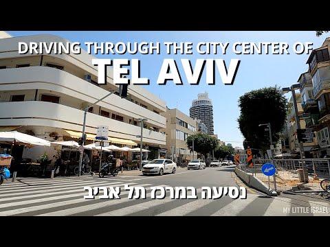 TEL AVIV 4K • Driving Through The City Center • ISRAEL 2021 •  נסיעה במרכז תל אביב