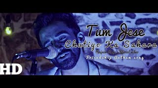 Tum jaise chutiyo ka Sahara | Official video Song | Rajeev Raja