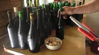 Домашнее виноградное вино. Укупорка и сургучевание винных бутылок.