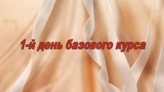 Заикание у детей - базовый  видеокурс. Заикание:Лечение заикания.(, 2013-05-18T21:21:57.000Z)