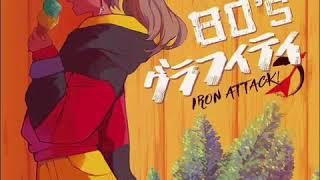 Title: 青いスタスィオン (河合その子 cover) Album: 80's グラフィテ...
