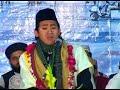 Download ALLAHU AKBAR {01}.DI SAWER .Qari  Indonesia KAYA MENDADAK..... MP3 song and Music Video