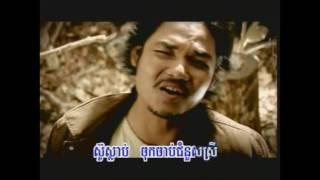 Khmer Karaoke, Pleng Sot, Sandan Chet Boros Mnak