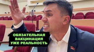 Обязательная вакцинация. Медведев, Якутия, другие регионы. Оскорбления сыпятся даже за правду