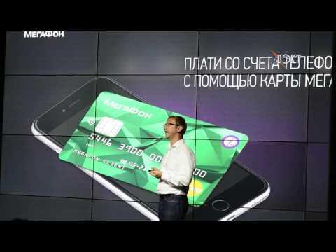 Справочная Мегафон: телефон горячей линии службы поддержки