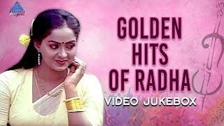 Golden Hits of Radha | Video Jukebox | Non Stop Tamil Hits | SPB | Ilayaraja | Pyramid Glitz Music