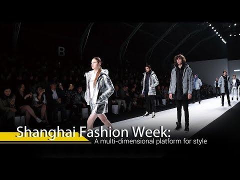 Live: Shanghai Fashion Week brings beauty to the world秋冬上海时装周,释放美丽的多次元舞台