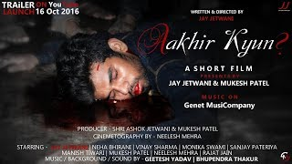 Aakhir kyun jay jetwani mukesh patel full movie narsinghpur