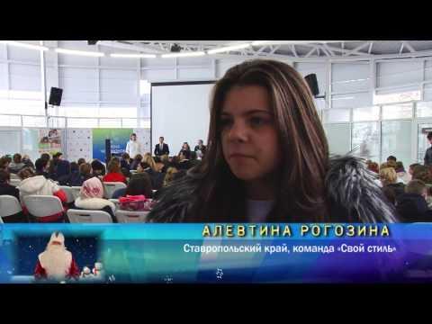 Третий форум ученического самоуправления прошел в ФДЦ