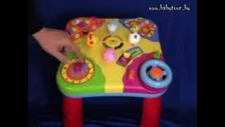 Развивающая игра Интерактивный стол Kiddieland KID 029629(Развивающая игра Интерактивный стол Kiddieland http://jili-bili.ru/catalog/?prod=20686., 2014-03-21T22:27:23.000Z)