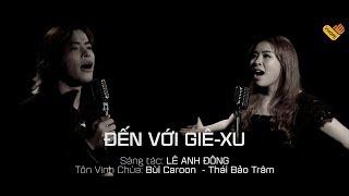 VHOPE | Đến Với Giê-xu - Bùi Caroon & Thái Bảo Trâm | CHẠM+ (Lyric Video)