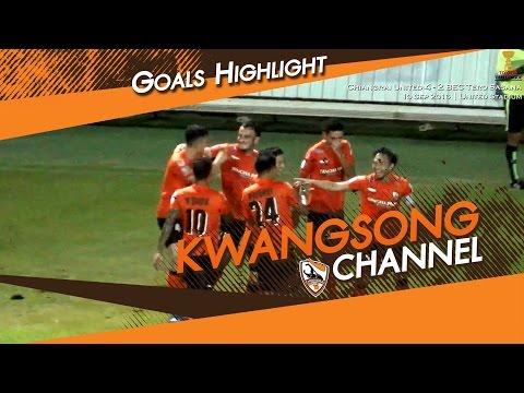 [Goals Highlight] Chiangrai Untied 4-2 BEC Tero Sasana : 10 Sep 2016 : United Stadium
